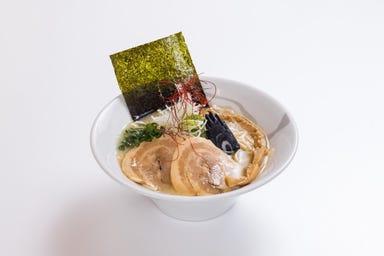 麺家不忘  メニューの画像