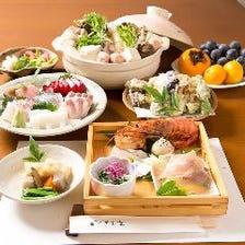 【忘新年会に】選べるお鍋の手作り料理コース <3,000円 / お料理のみ>