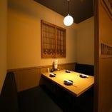 個室 テーブル席 2~4名様