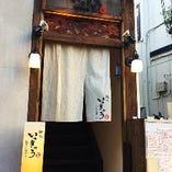船橋駅より徒歩1分。「いっきゅう」のちょっと離れた個室としても利用できるほどの距離にオープン致しました。