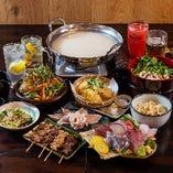 【2H飲み放題付!】『ひょっとこ』大人気メニュー鍋&串焼き&刺身など宴会コースご用意!