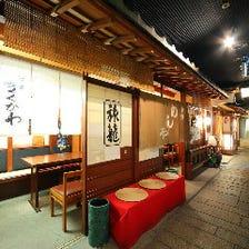 江戸の長屋を再現した風情ある店内