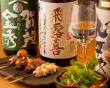 焼き鳥と一緒に、日本酒やワインも存分に味わおう。
