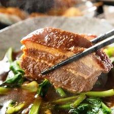 自家製仕込の豚の角煮