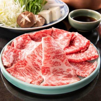 日本料理 あづま 白山総本店 こだわりの画像