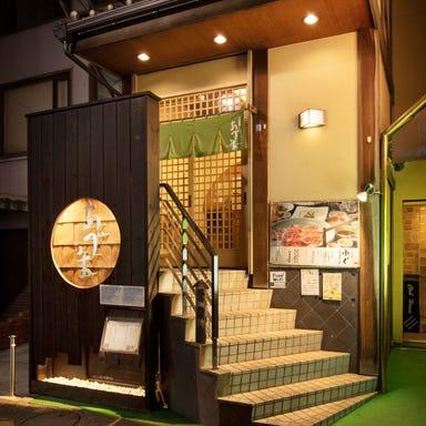日本料理 あづま 白山総本店 メニューの画像