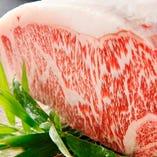 口の中で蕩ける肉の旨みに圧巻 上質な味わいをお楽しみ下さい
