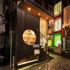 日本料理 あづま 白山總本店