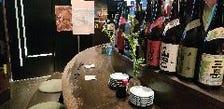 ◆店主厳選の日本酒をどうぞ