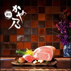 【岡山市周辺】誕生日に食べたい、行きたい、連れて行って欲しいレストラン(ディナー)は?【予算5千円~】