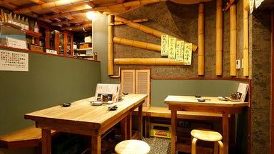 海鮮居酒屋 海鮮山 池袋店 コースの画像