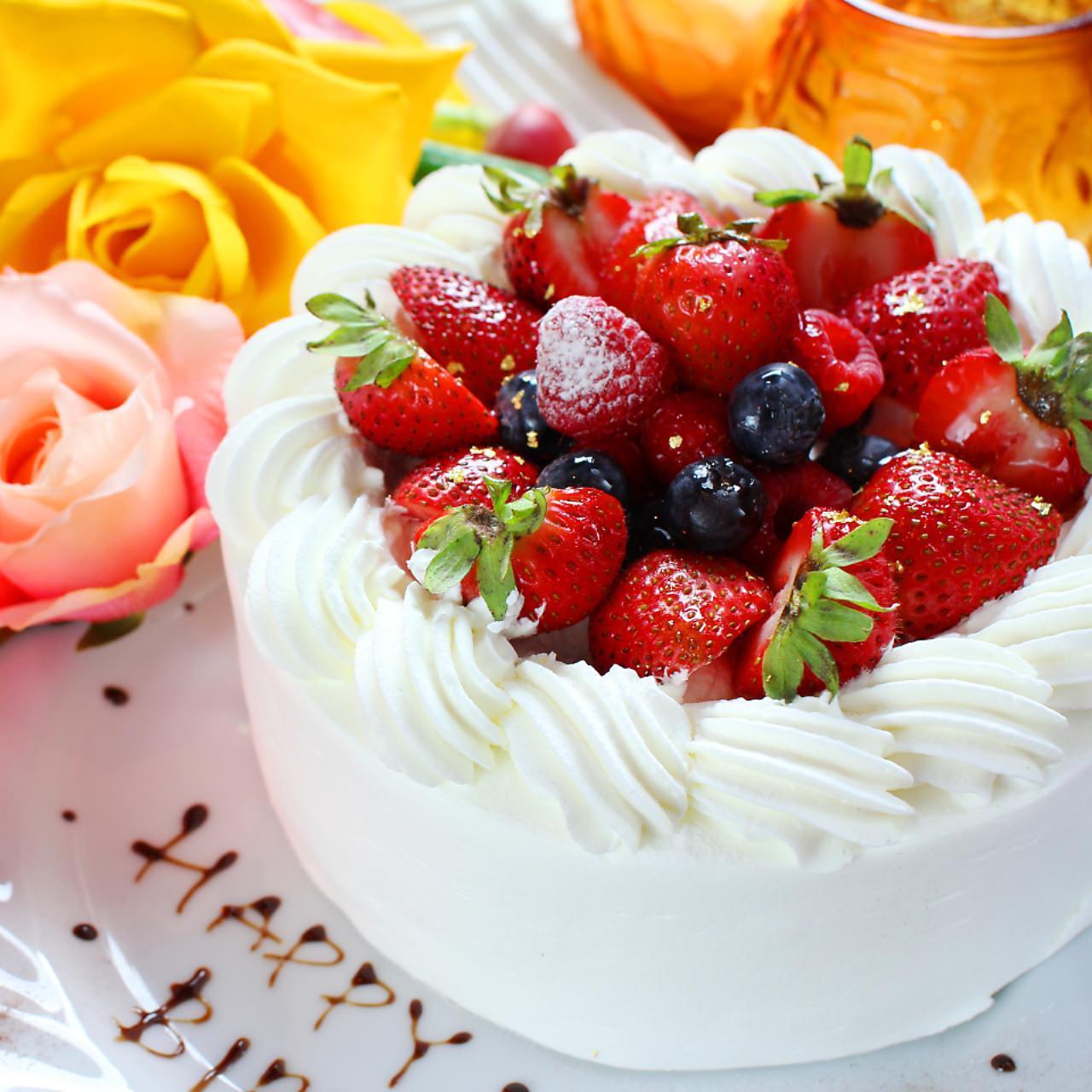 誕生日ホールケーキ無料贈呈♪