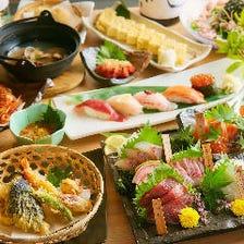 【宴会】飲み放題付きコースは3500円~6000円まで5種ご用意!