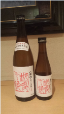 八海山の原酒をご用意しております。