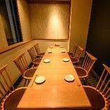 【琥珀(こはく)】接待、ご宴会に最適なテーブル席 4~8名様