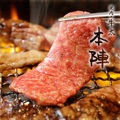 焼肉の牛太 本陣 ヨドバシアキバ店