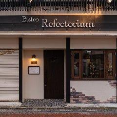 Bistro Refectorium