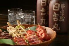 会津地酒と鯨料理が楽しめる店串酒蔵 日吉丸2号店