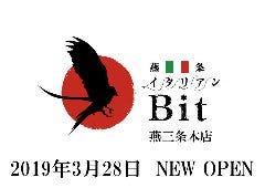 Tsubamesanjo Bit ‐The main restaurant‐