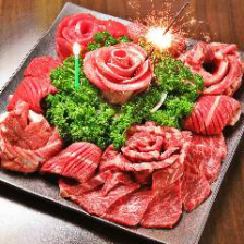 美味しい芸術『肉ケーキ』