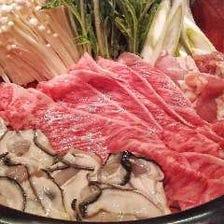 特別な方とのお食事に『究極の牡蠣ふらい』と『牡蠣と松阪牛土手鍋』含む 全8品13,000円コース