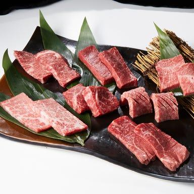 焼肉ホルモン 龍の巣 シン新宿三丁目店 メニューの画像