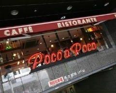 イタリアの食卓 ポコアポコ
