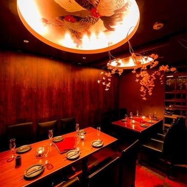個室&鍋 Gosso(ごっそ) 溝の口店 店内の画像