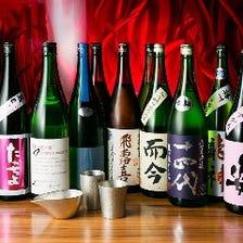 …─◆* 飲み放題メニュー *◆─…