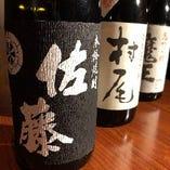 本格焼酎「佐藤 黒」(芋焼酎)【鹿児島県】