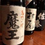 名門の絆「魔王」(芋焼酎)【鹿児島県】