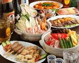 ■宴会料理例■ 仲間や会社の皆様と飲んで食べてワイワイと