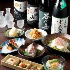 ◆各種ご宴会/接待◆「The 魚 sakanaコース」豪華お造り3点盛・江戸前寿司他《全7品》2h飲放6,000円