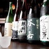 日本酒にこだわっております。