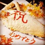 【御祝いに!真鯛の塩釜焼き】