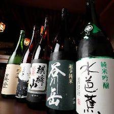 和料理を引き立てる厳選日本酒
