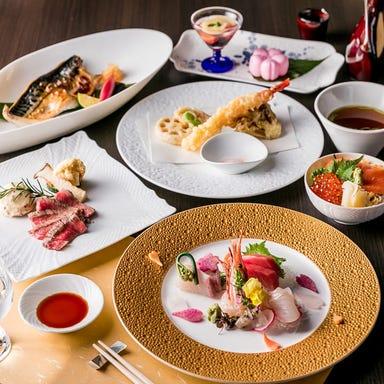 創作和食 銀座 KUSHIMA  コースの画像
