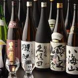誰もが知る定番の日本酒15種と季節のお酒2種をご用意