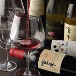 国産のワインを取り扱っております