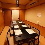 【2階】お座敷テーブル席個室(4~8名様)※今だけ2名様~広々案内しております※