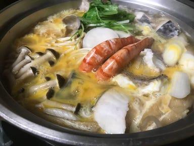 旬菜旬魚と日本酒 居酒屋 天うま  コースの画像