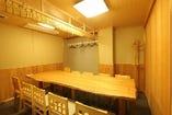 接待や法事に… 10名様までOKの個室をご用意。