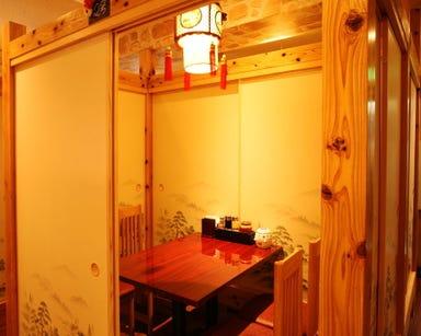 居酒屋 龍記 京橋店 店内の画像