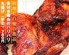 3.特製若鶏の黒酢ソース掛け