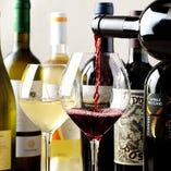 イタリアワイン各種取り揃えています
