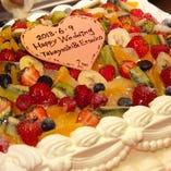 WDケーキの手配可能です