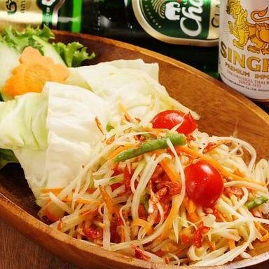 タイ&インド料理 コヒヌール 明大前店 メニューの画像