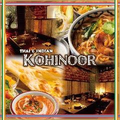 タイ&インド料理 コヒヌール 明大前店