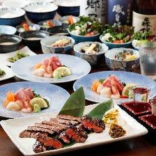 旬食材を使用した料理長自慢の料理を楽しむ《八雲コース》+2000円で生ビール付飲み放題