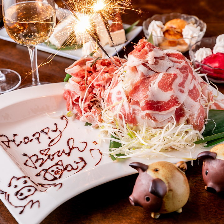 記念日には名物かごしま黒豚肉ケーキ